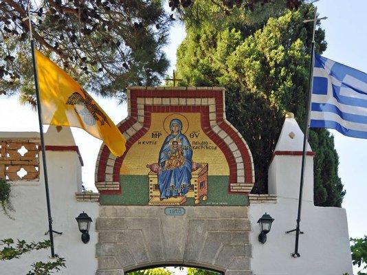 Monastery of Paleokastritsa