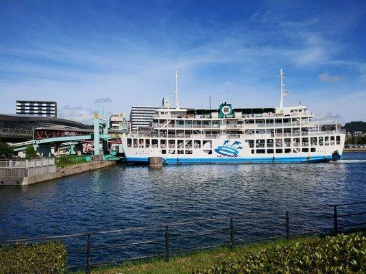 Sakurajima ferry Kagoshima Port boarding ticketing offices